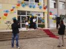 Откриване на новата учебна 2013/2014 година