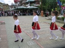 Тържествено отбелязване на Деня на българската просвета и култура и славянската писменост